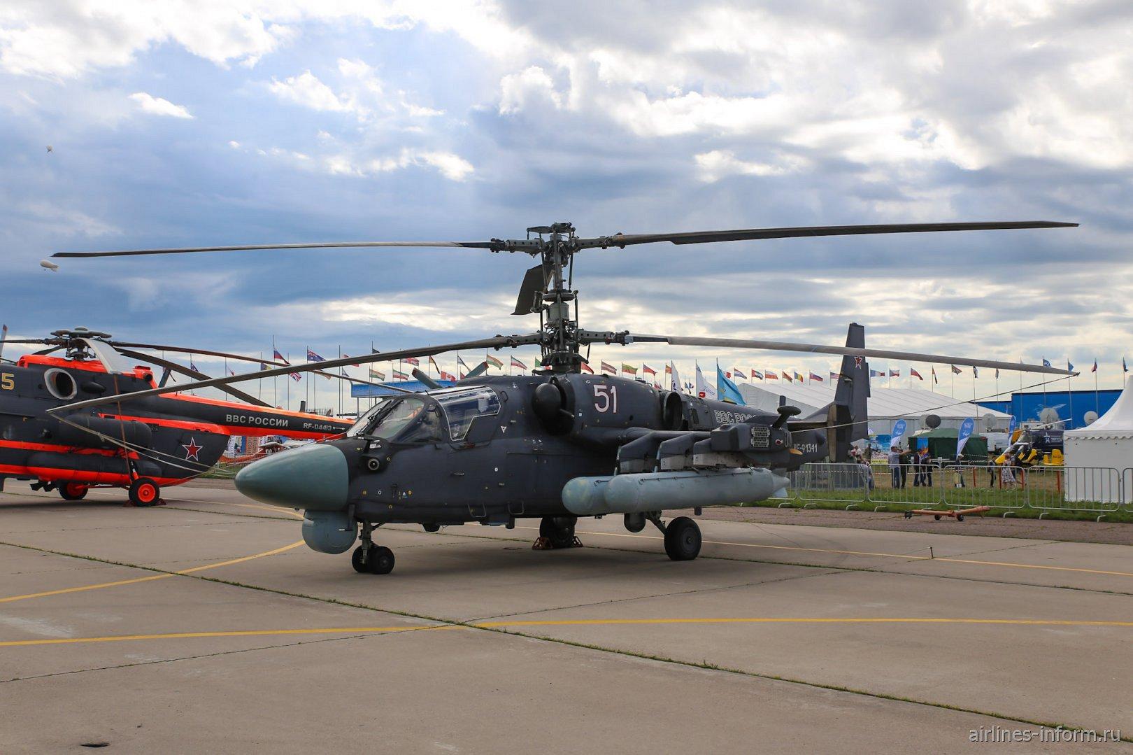 Вертолет Ка-52 на авиасалоне МАКС-2017
