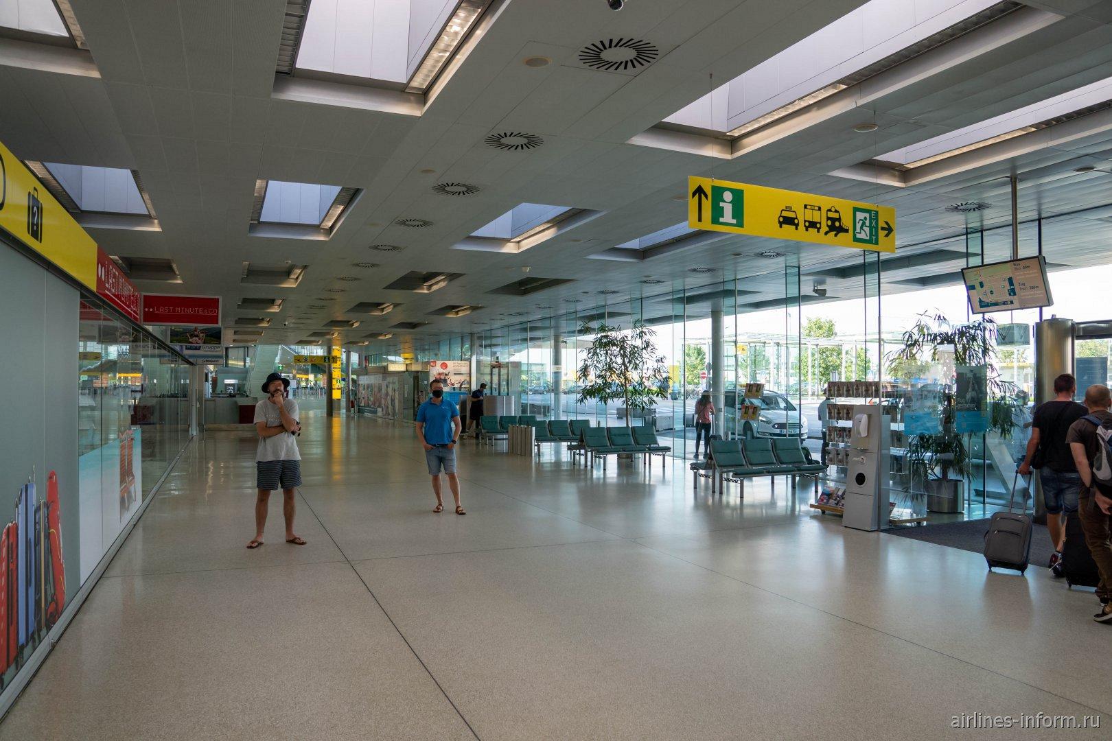 Зона прилета в аэропорту Грац Талерхоф