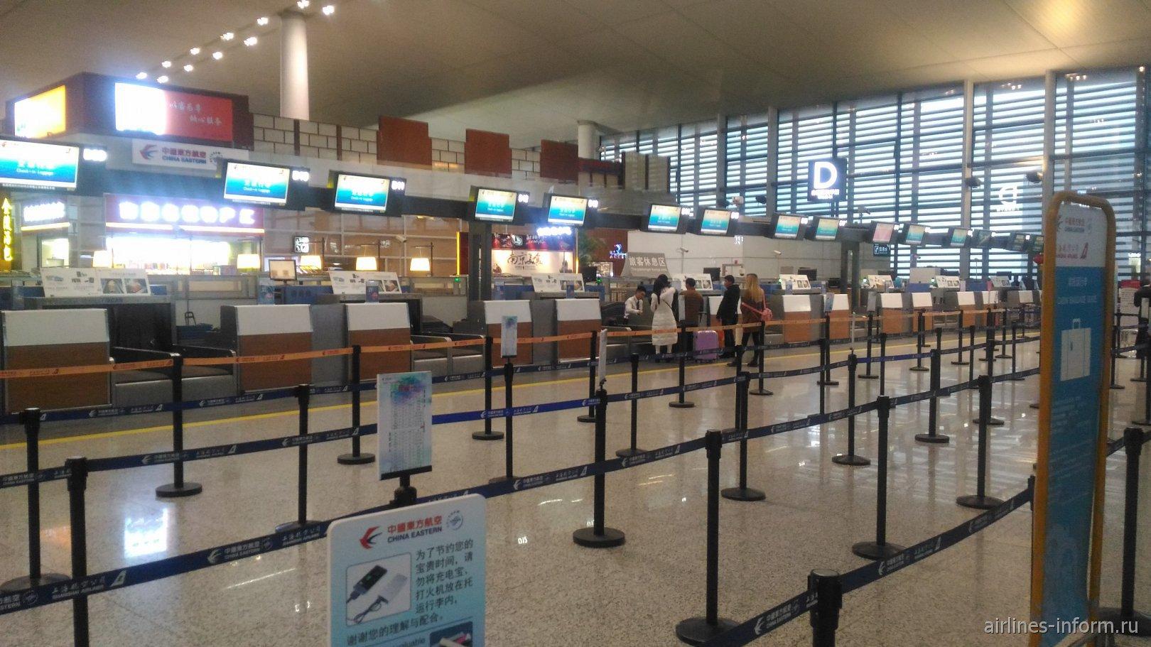 Зона регистрации внутренних рейсов