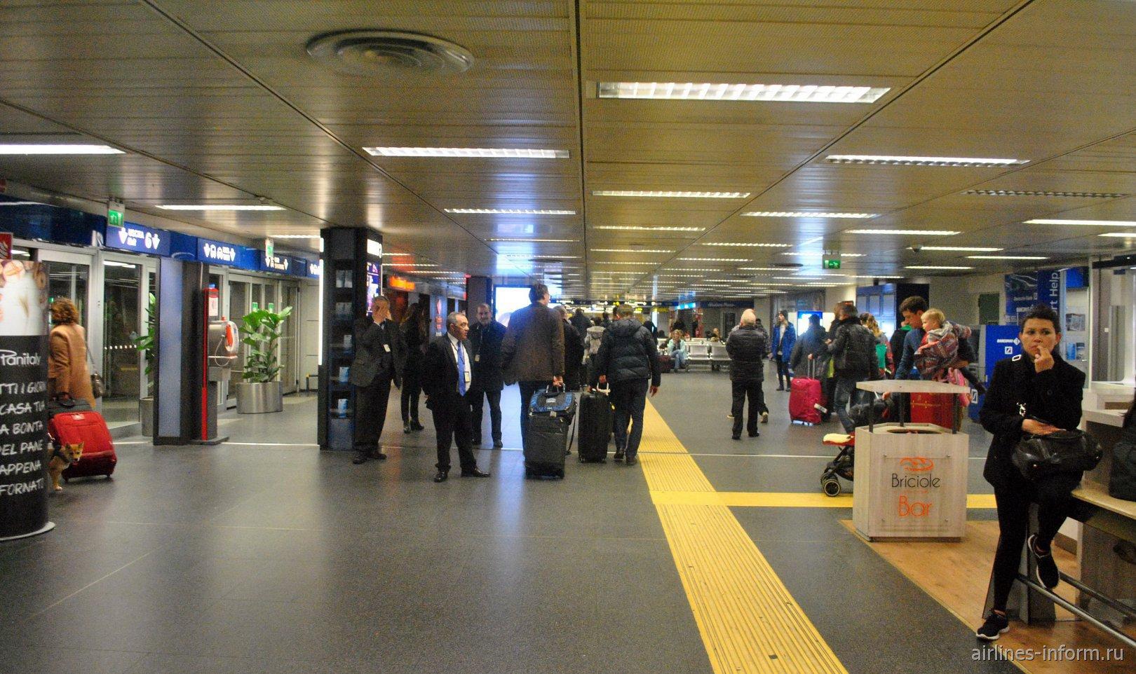 Зона прилета в аэропорту Милан Линате