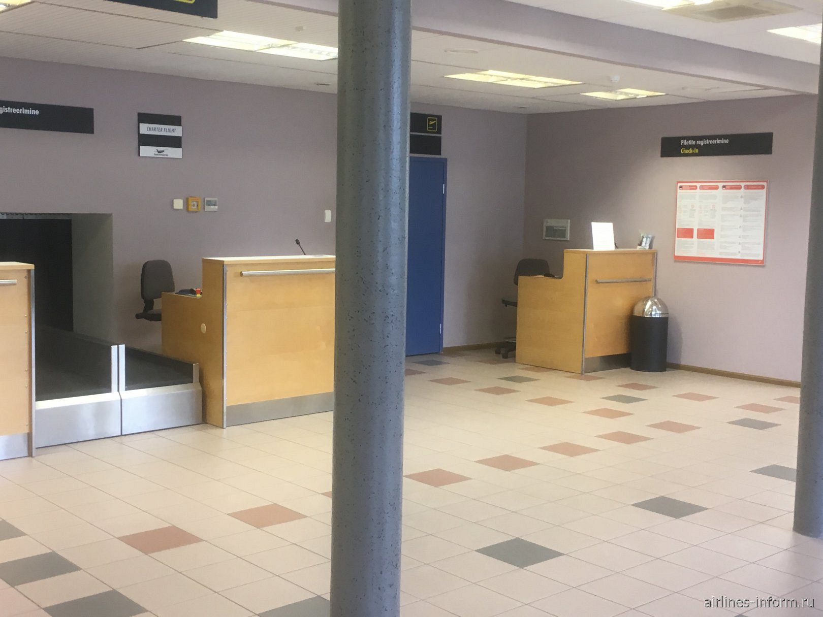 Стойки регистрации в аэропорту Курессааре