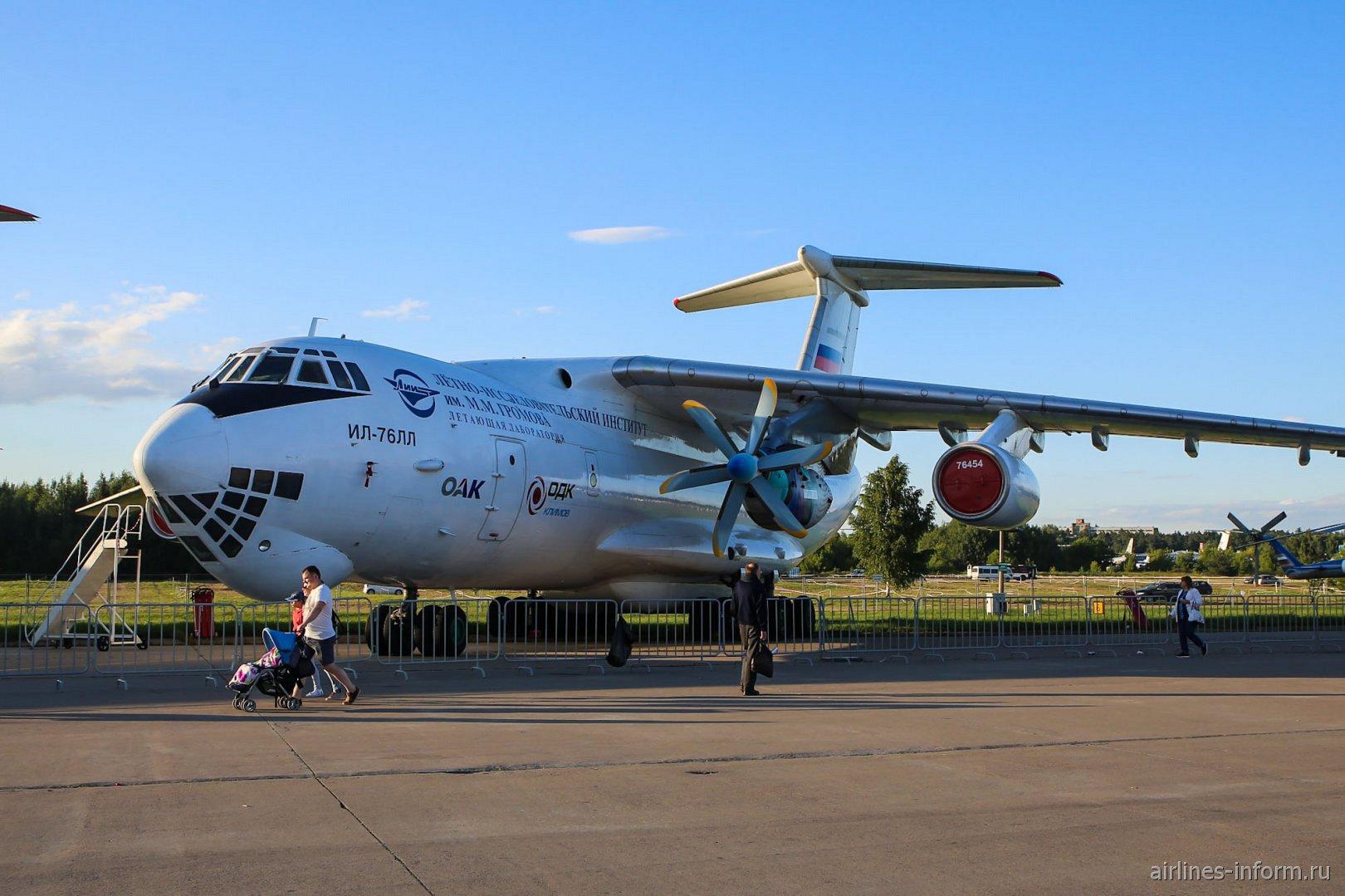 Летающая лаборатория на базе самолета Ил-76