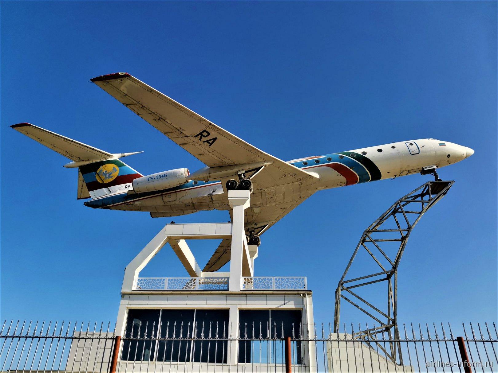 Бывший самолет Ту-134 Дагестанских авиалиний на постаменте в аэропорту Махачкалы