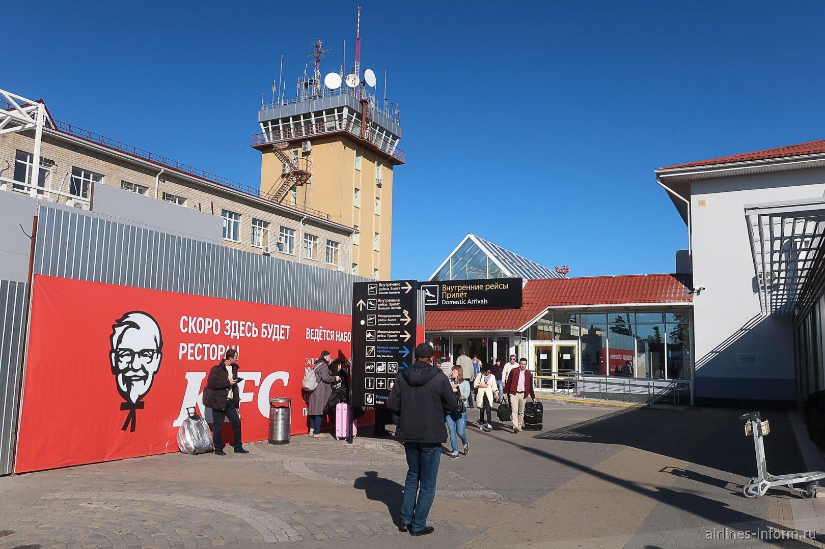 Выход из зоны прилета внутренних линий аэропорта Краснодар Пашковский