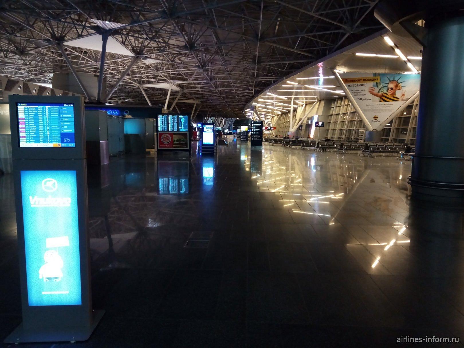 В чистой зоне международных вылетов терминала А аэропорта Внуково