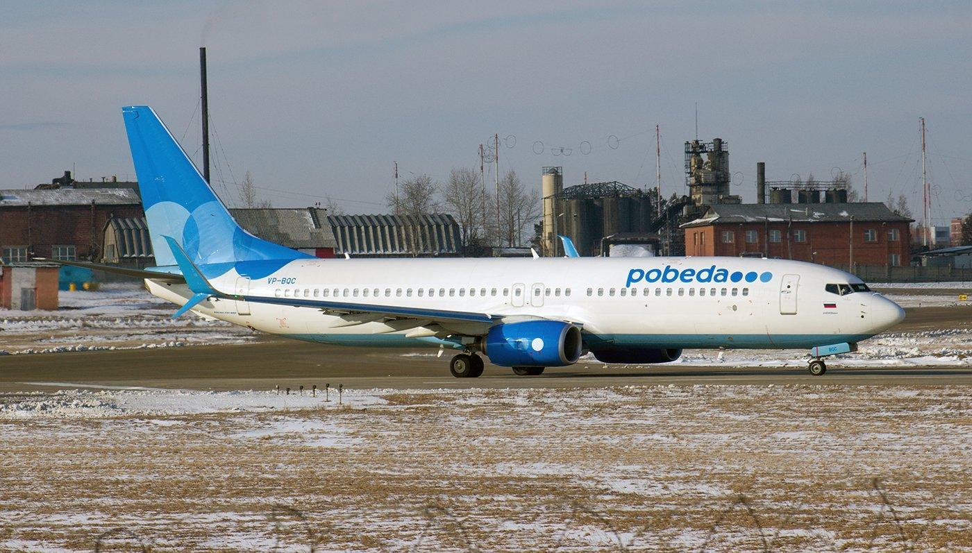 Боинг-737-800 VP-BQC авиакомпании