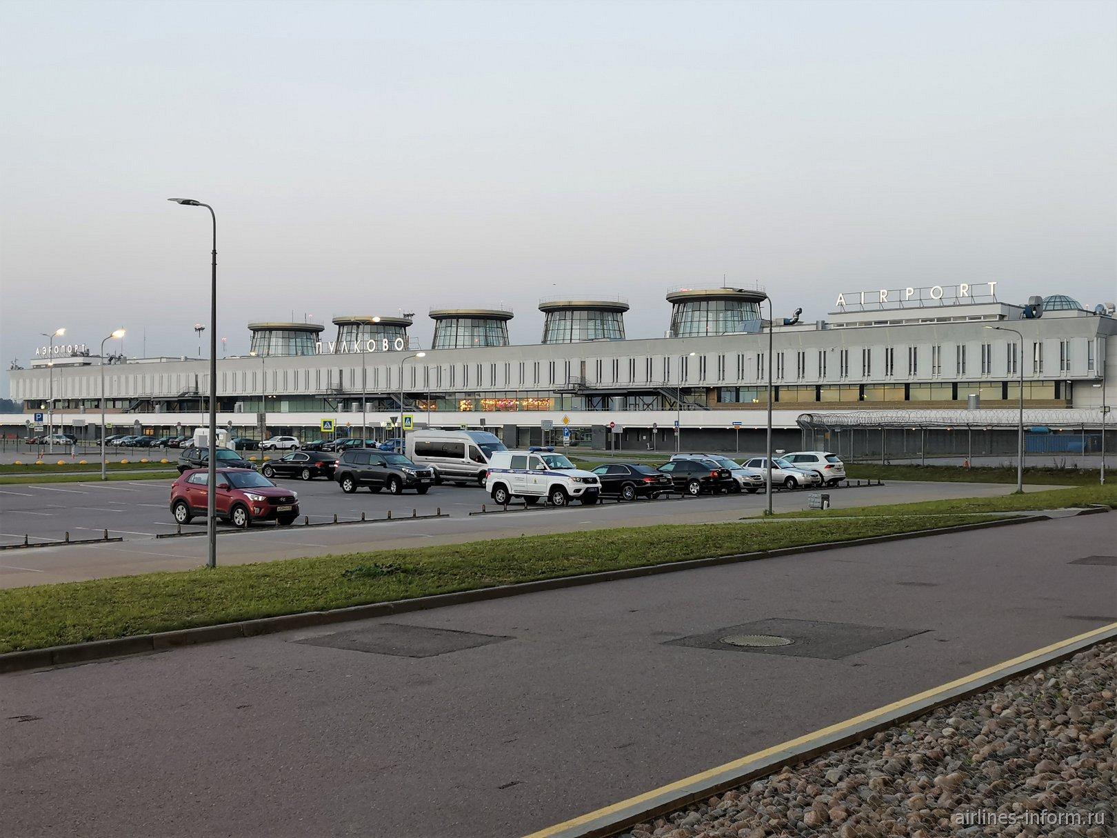 Старый пассажирский терминал аэропорта Пулково в Санкт-Петербурге