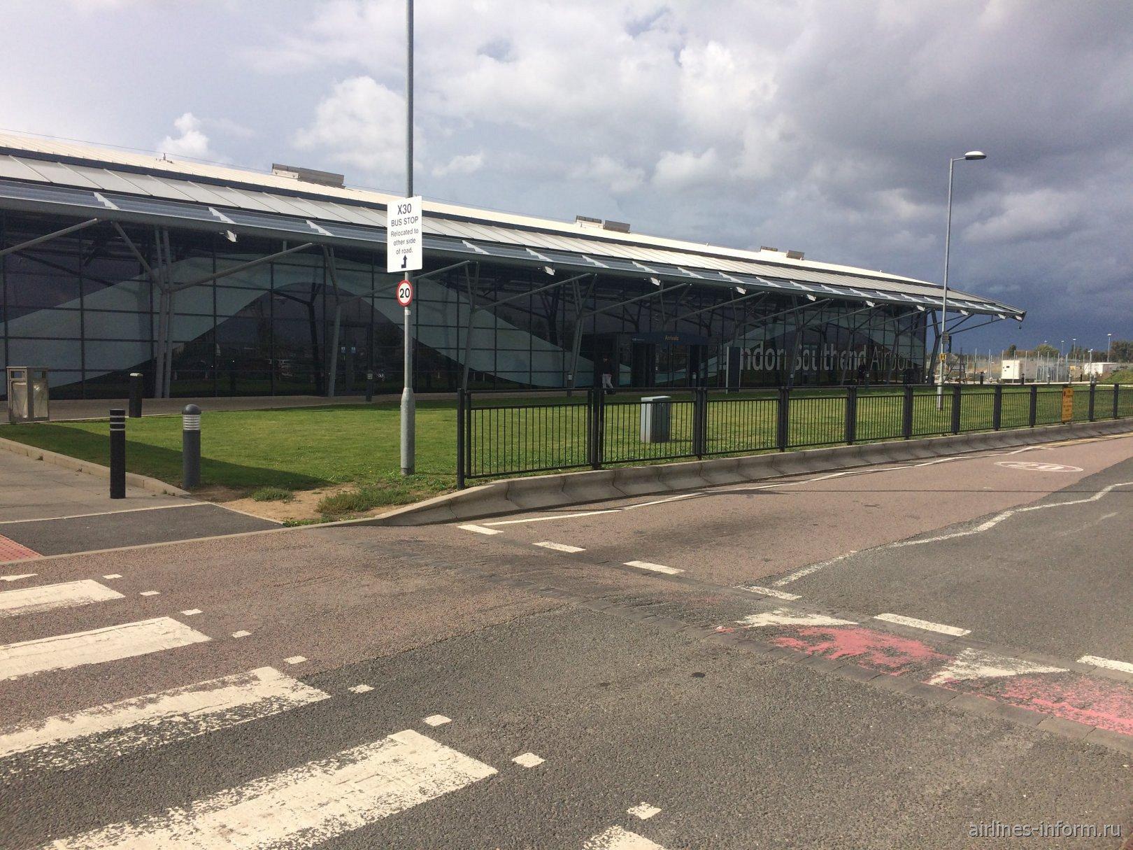Пассажирский терминал аэропорта Лондон Саутенд