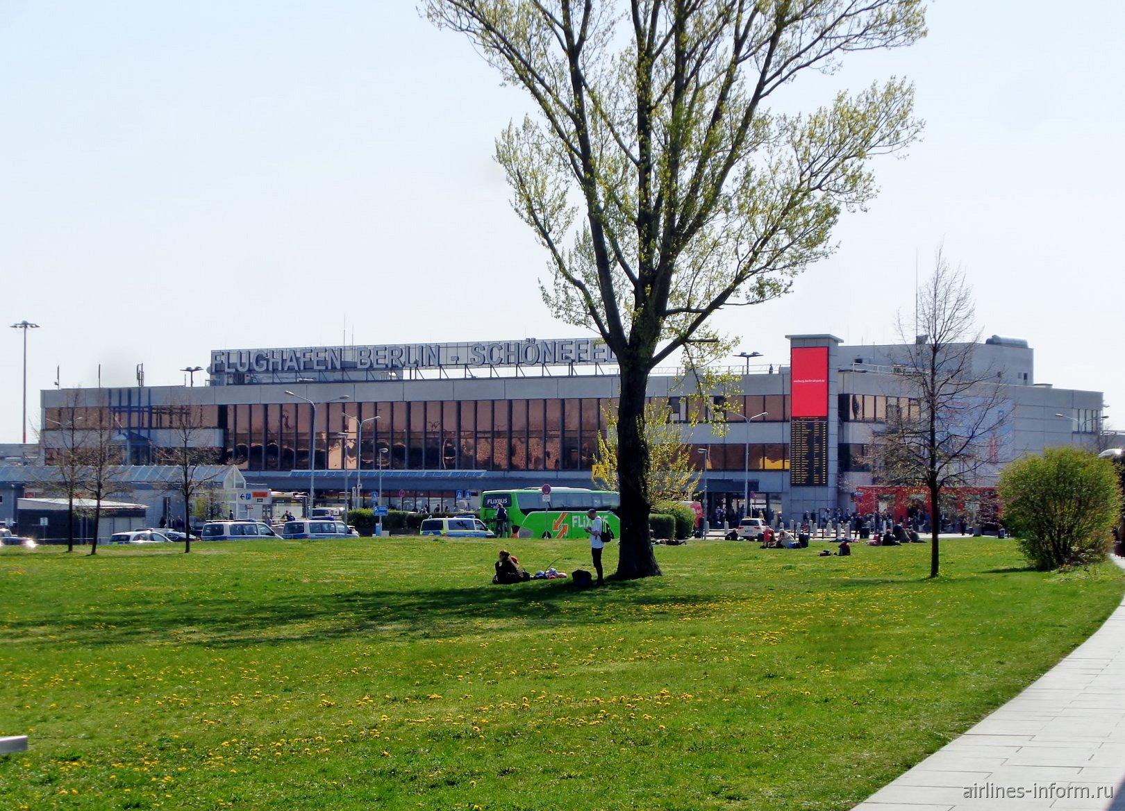 Пассажирский терминал А аэропорта Берлин Шенефельд