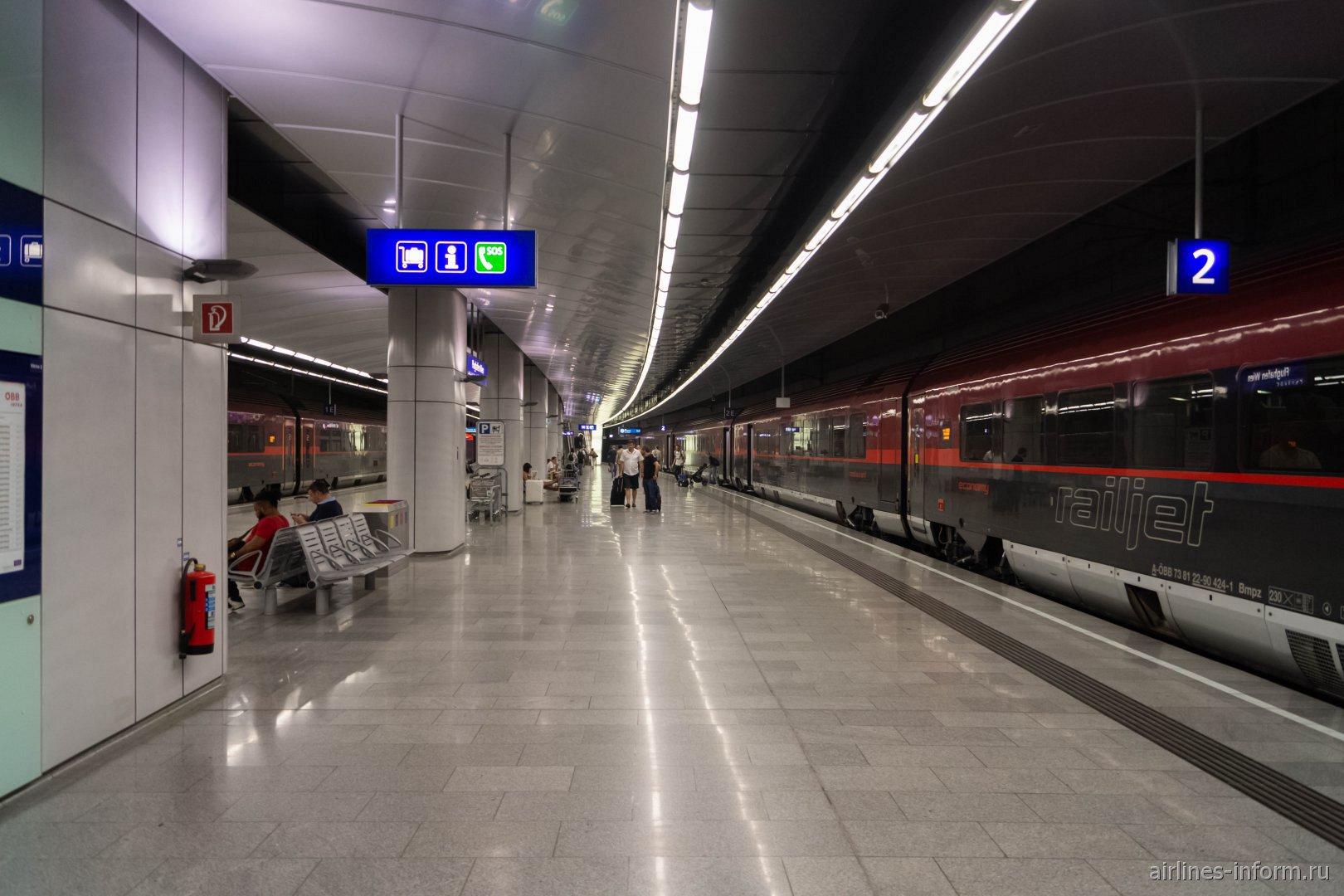 Железнодорожная станция и поезд Railjet в аэропорту Вены
