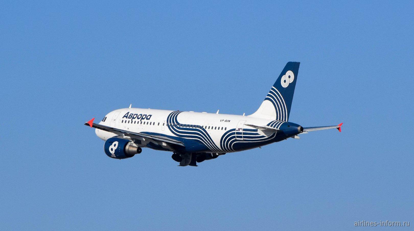 Взлет самолета Airbus A319 VP-BUN авиакомпании
