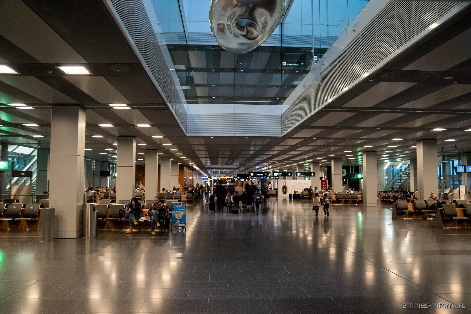 В чистой зоне международных рейсов аэропорта Цюрих