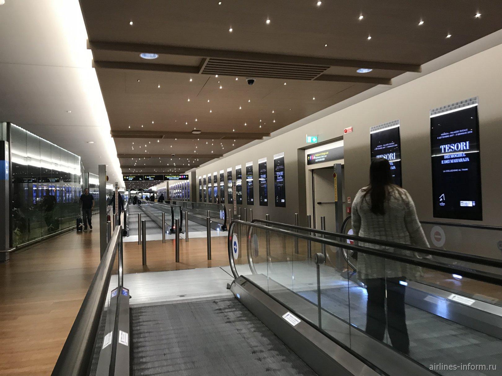 Переход в аэропорту Венеция Марко Поло