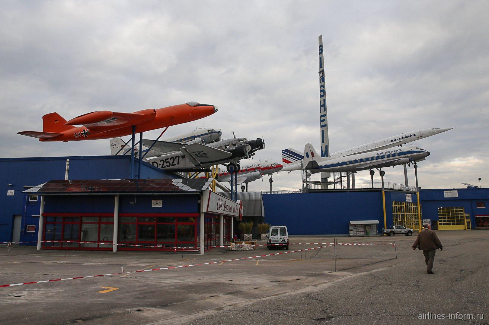 Самолеты в музее техники в Зинсхайме