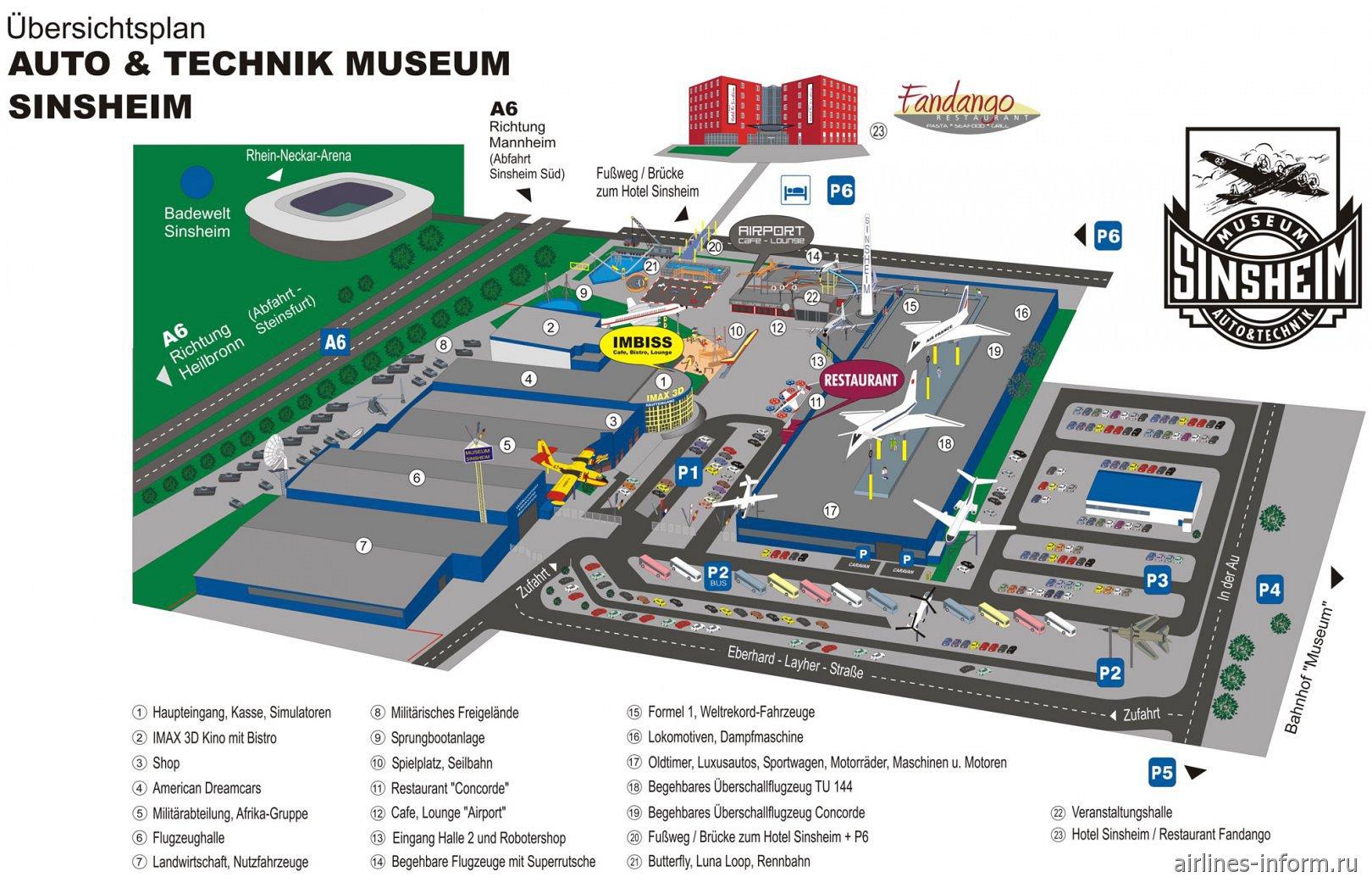Карта-схема музея техники в Зинсхайме