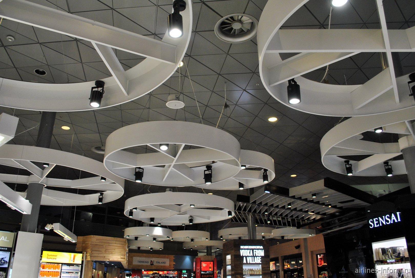 Потолок в чистой зоне терминала Т2 аэропорта Хельсинки Вантаа