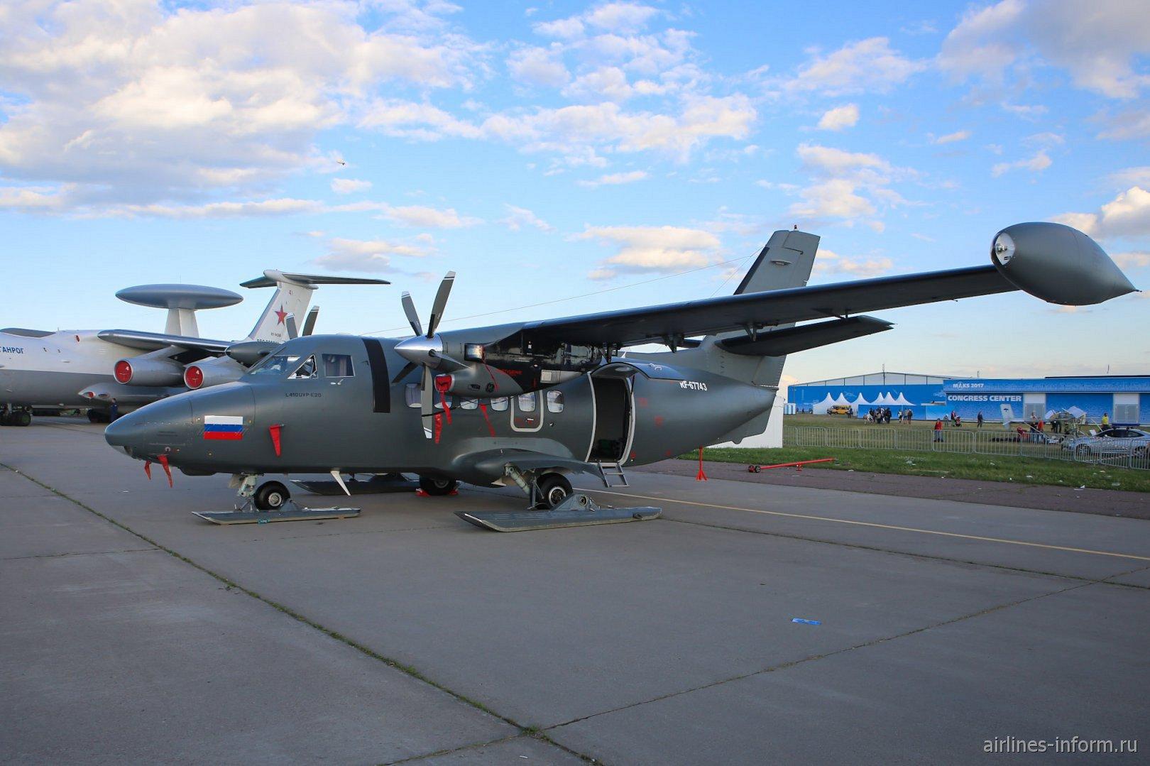 Самолет L-410 ВВС России на авиасалоне МАКС-2017