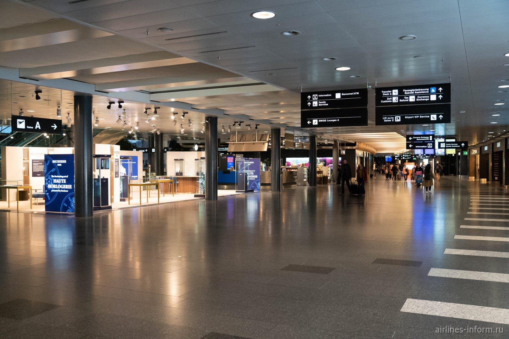 Airside Center в пассажирском терминале аэропорта Цюрих