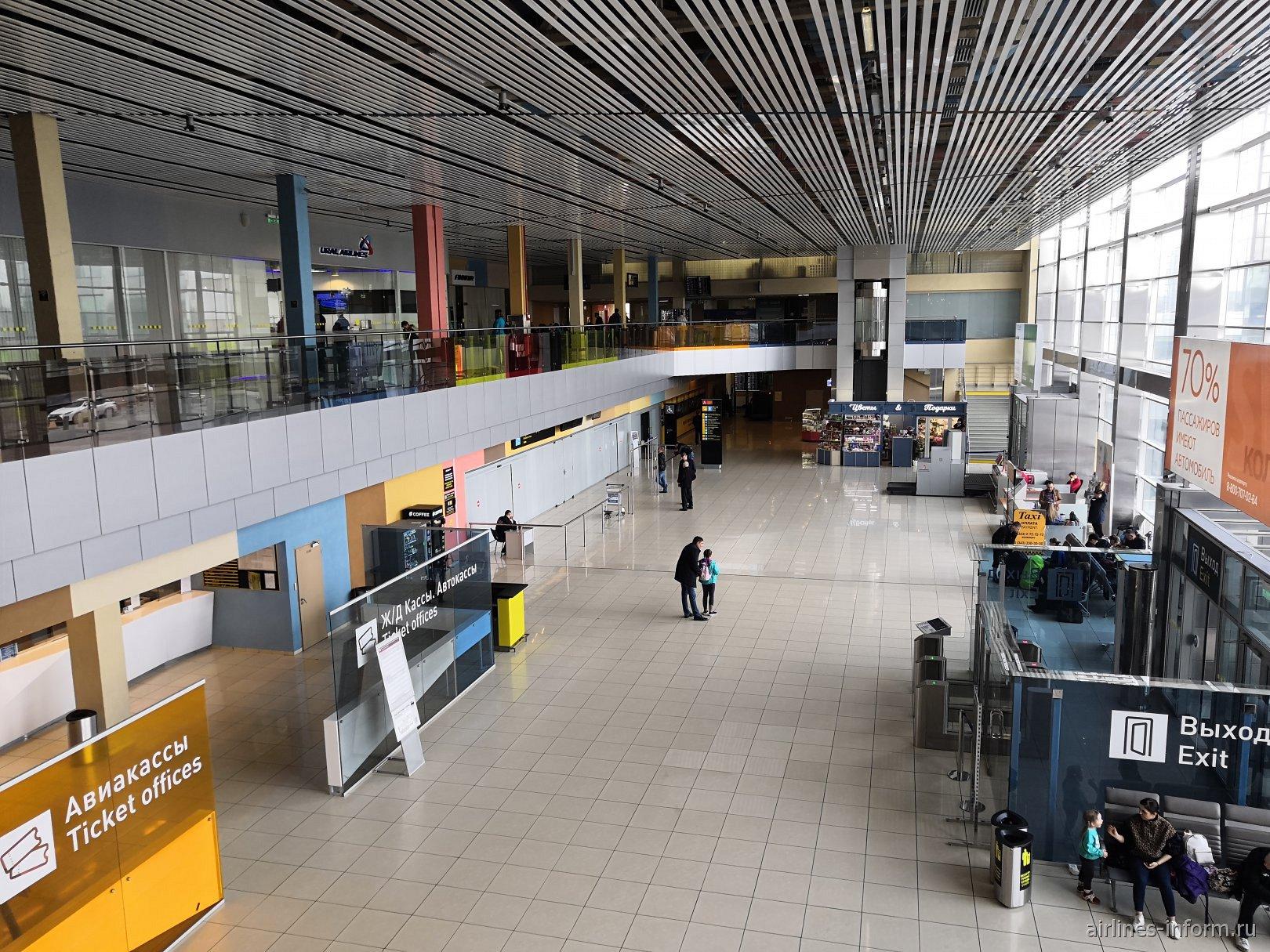 Общая зона прилета в аэропорту Екатеринбург Кольцово