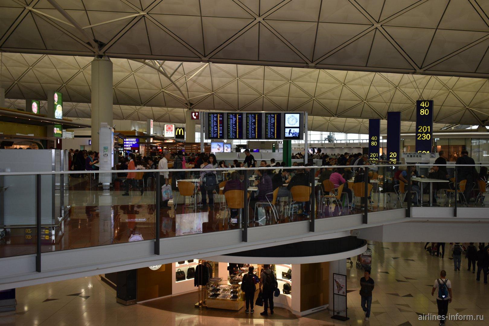 Фудкорт в аэропорту Гонконга