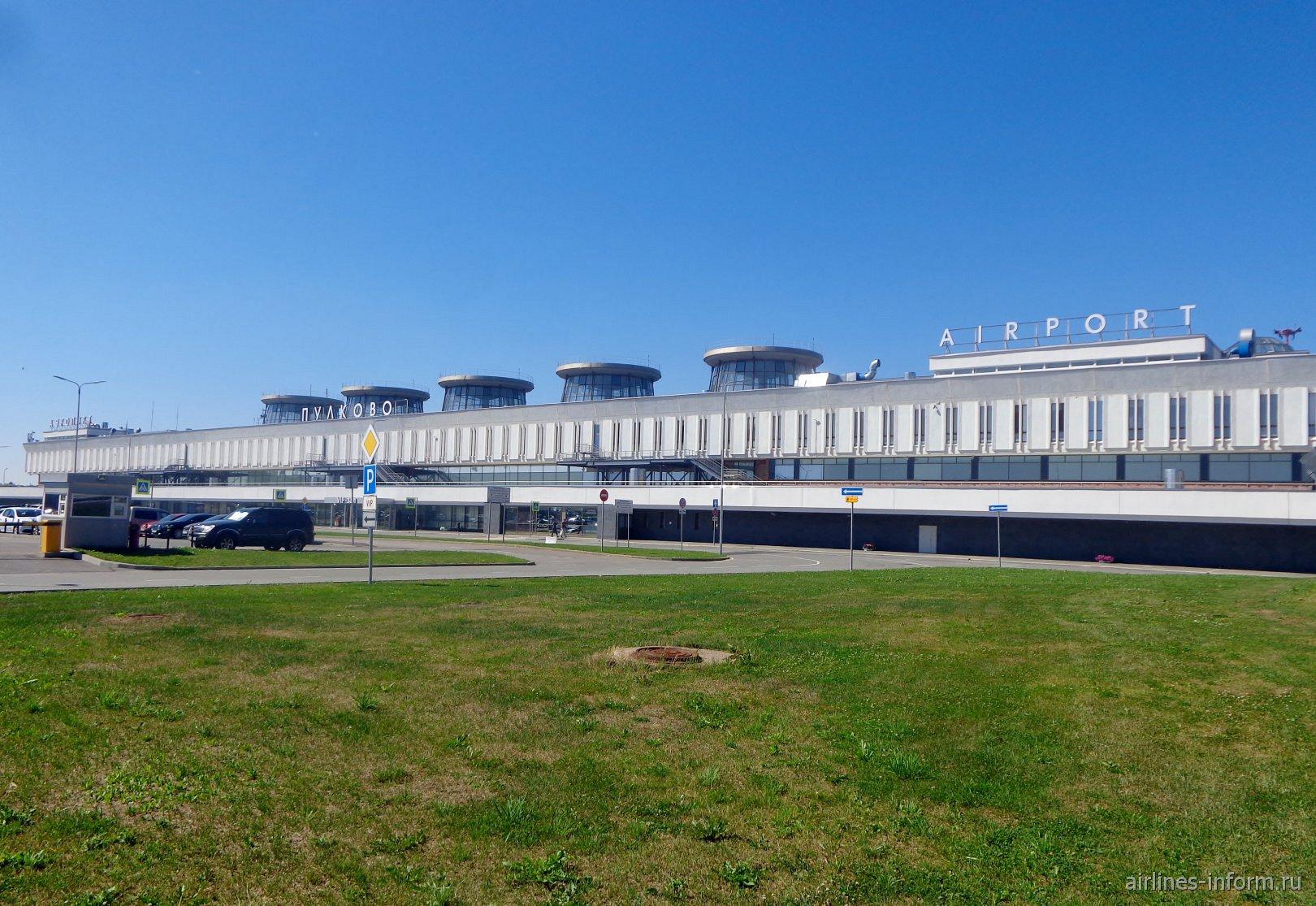Внутренний сектор пассажирского терминала аэропорта Пулково (бывший аэровокзал Пулково-1)