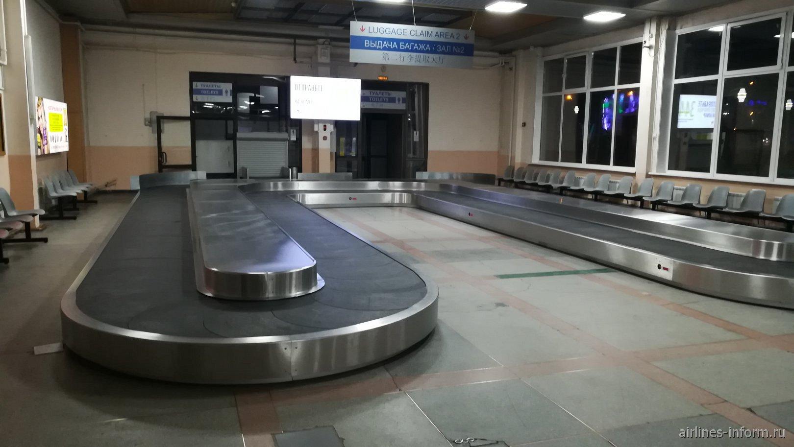 Зал выдачи багажа в международном терминале аэропорта Иркутск