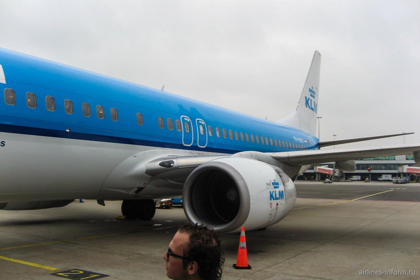 Боинг-737-800 KLM прибыл из Москвы в Амстердам