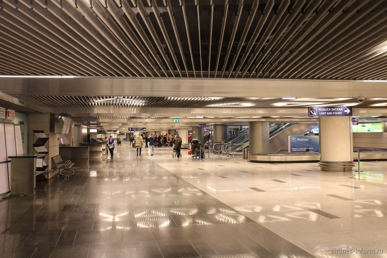 Зал выдачи багажа международных рейсов в терминале А аэропорта Внуково