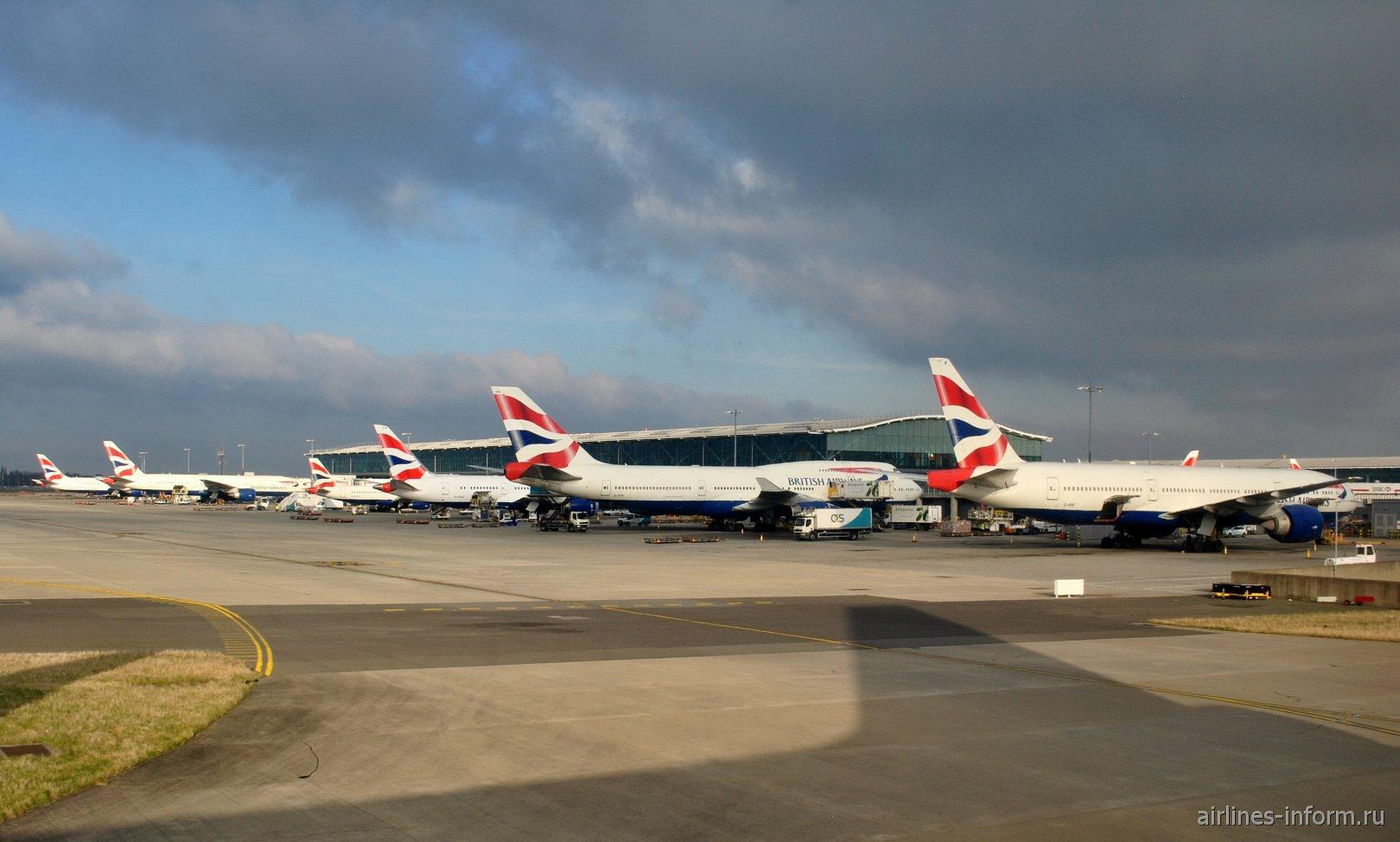Самолеты Британских авиалиний у терминала T5B аэропорта Лондон Хитроу