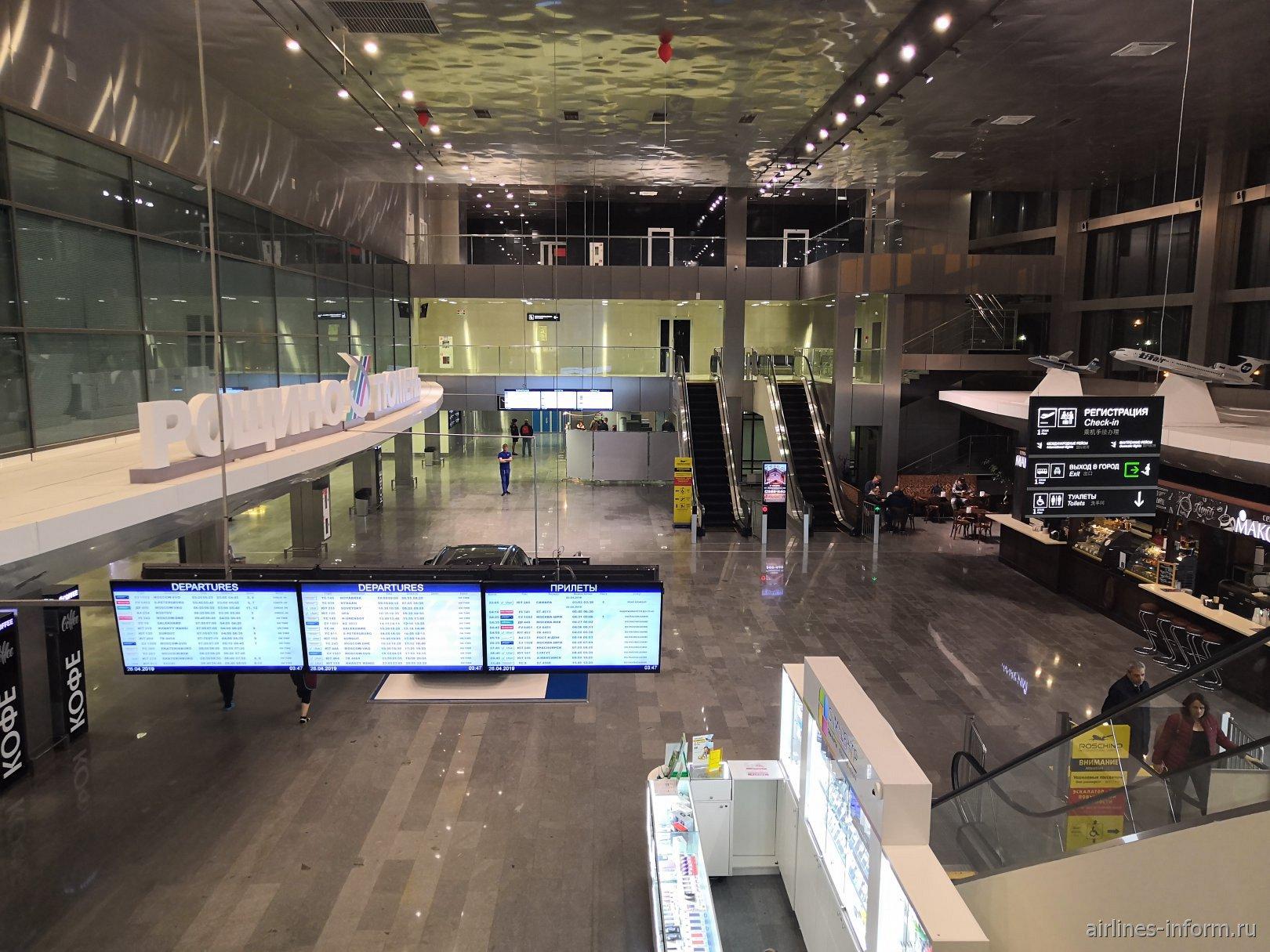В пассажирском терминале аэропорта Тюмень Рощино