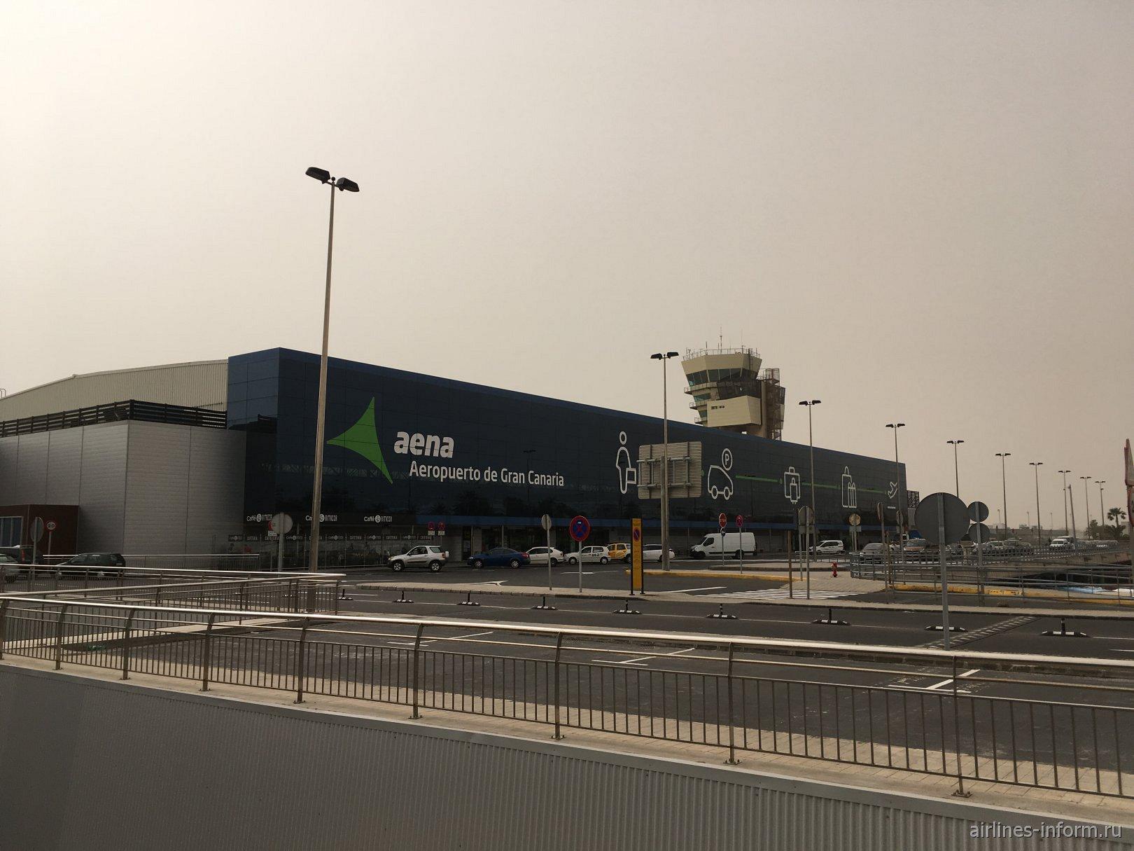 Пассажирский терминал и диспетчерская вышка аэропорта Гран-Канария