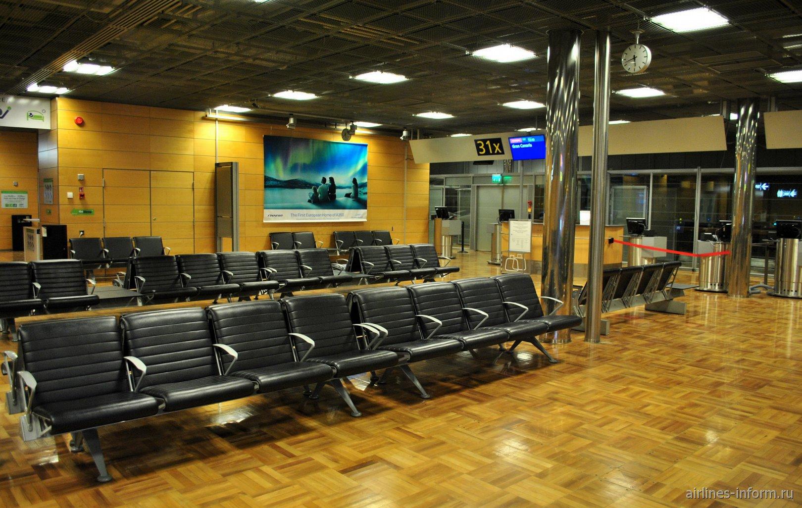 Накопитель в терминале Т2 аэропорта Хельсинки Вантаа