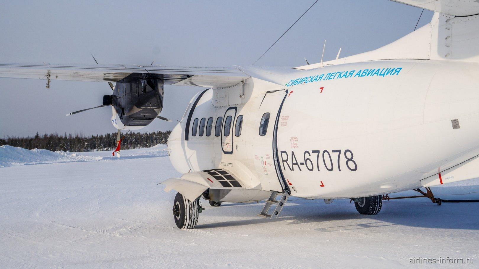 Самолет Л-410 с бортовым номером RA-67078