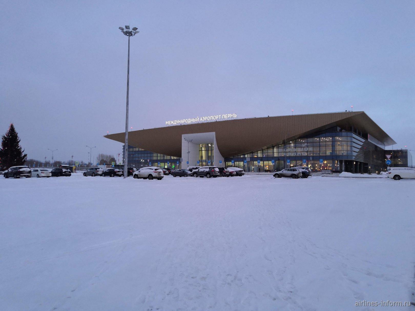 Привокзальная площадь аэропорта Пермь Большое Савино