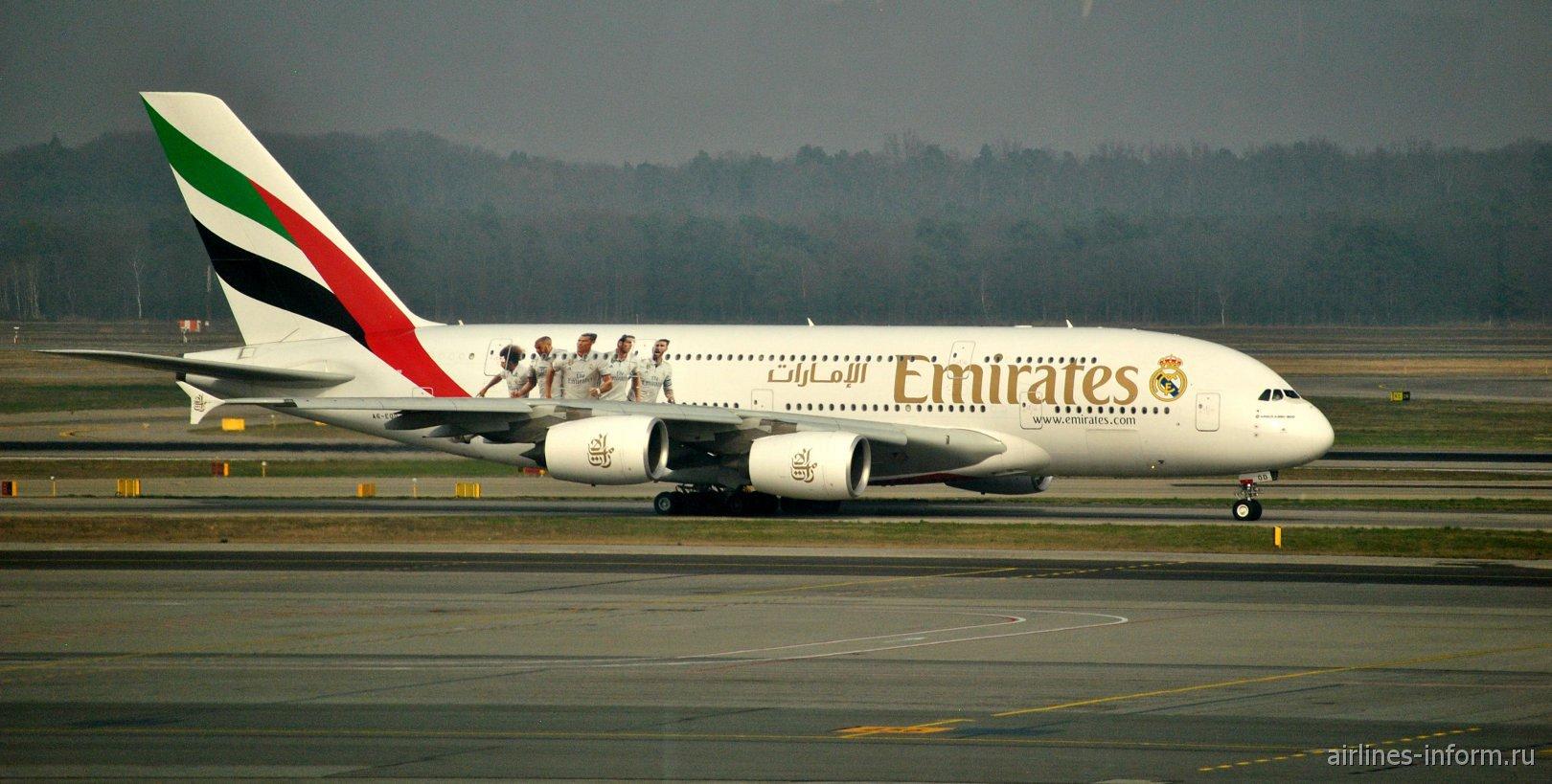 Самолет Airbus A380 авиакомпании Emirates в специальной окраске футбольного клуба