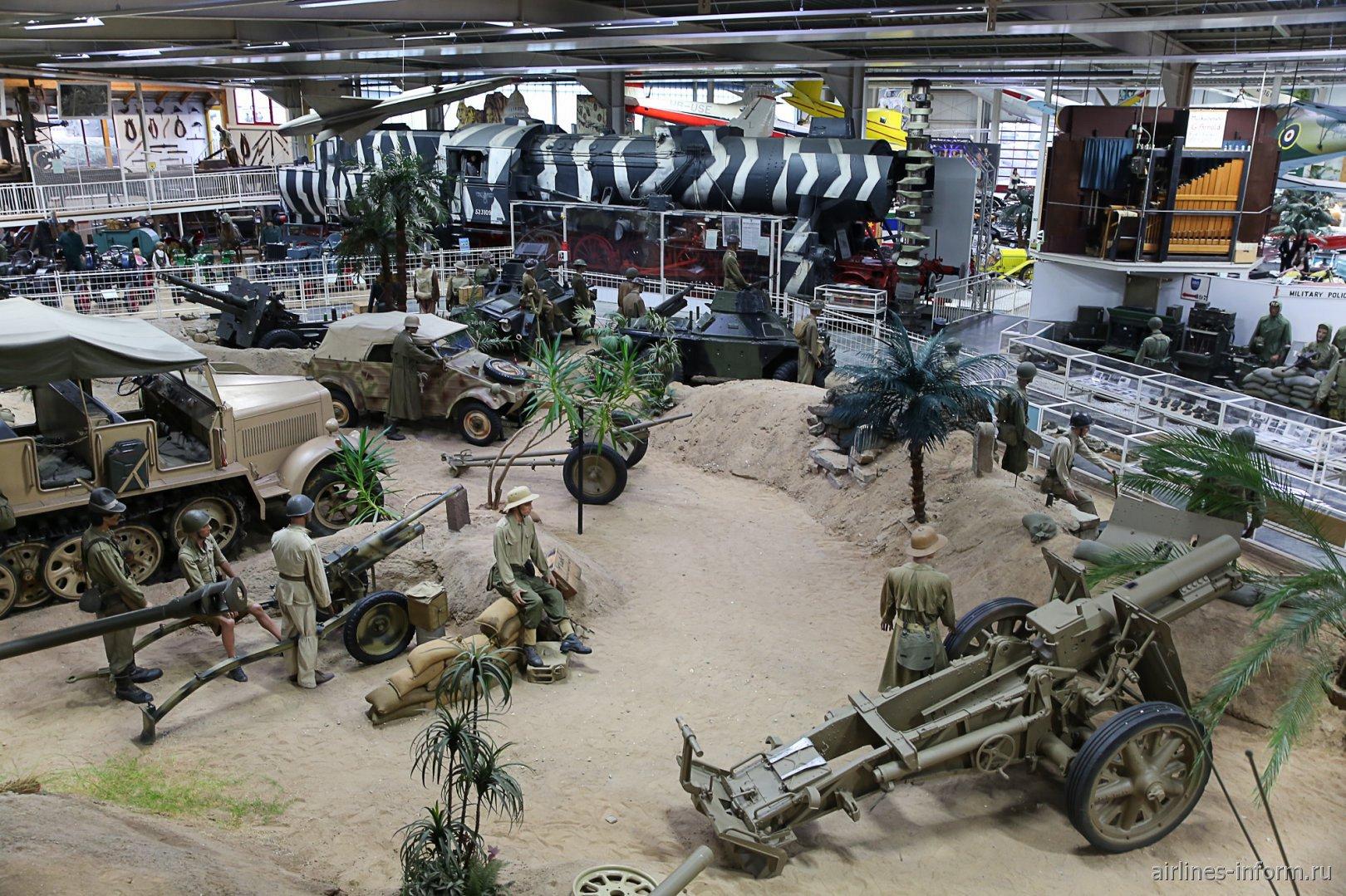 Немецкая артиллерийская батарея в музее техники в Зинсхайме
