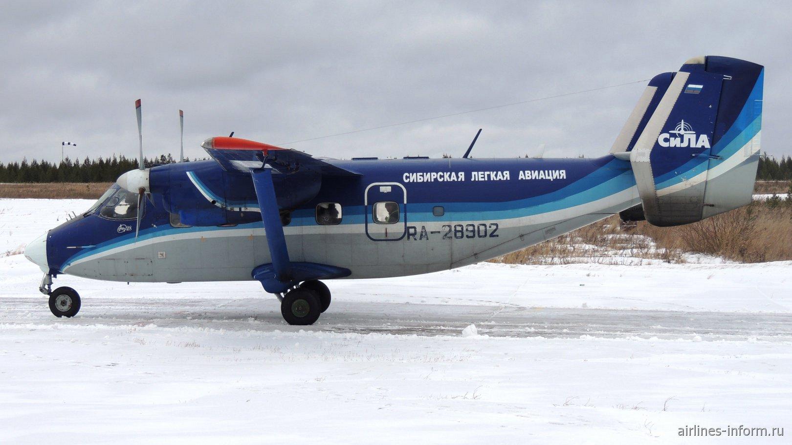 Самолет Ан-28 RA-28902 авиакомпании СиЛА в аэропорту Усть-Илимска