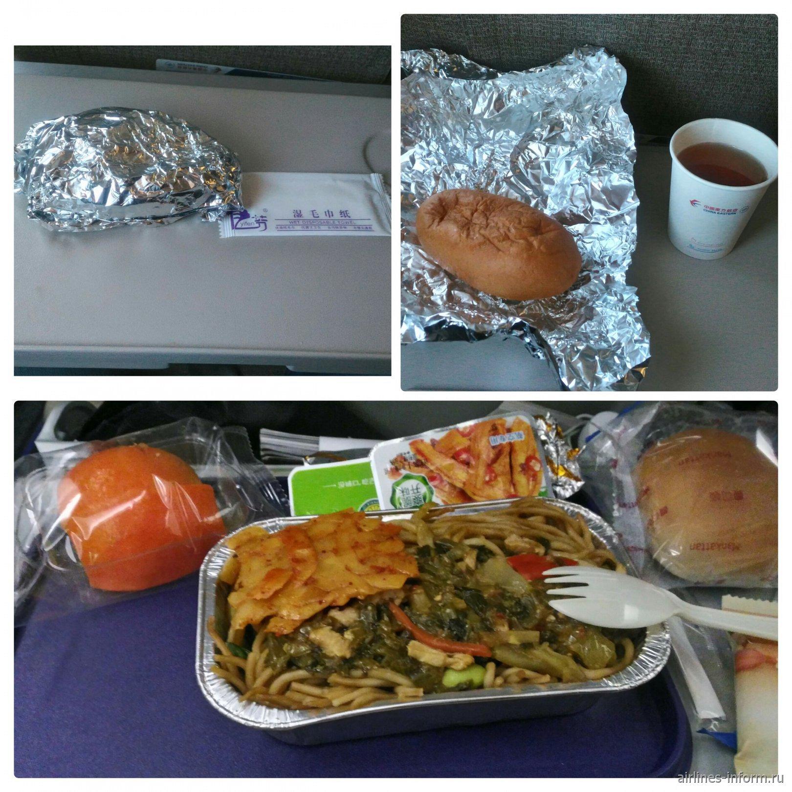 Бортовое питание на рейсах