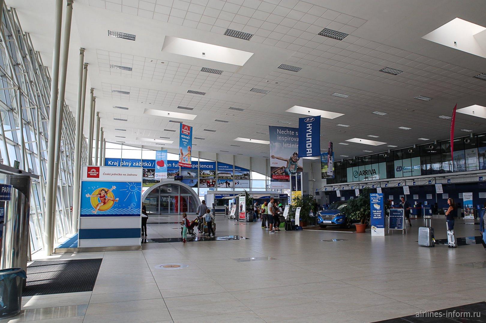 Зал вылета в аэропорту Острава Леош Яначек