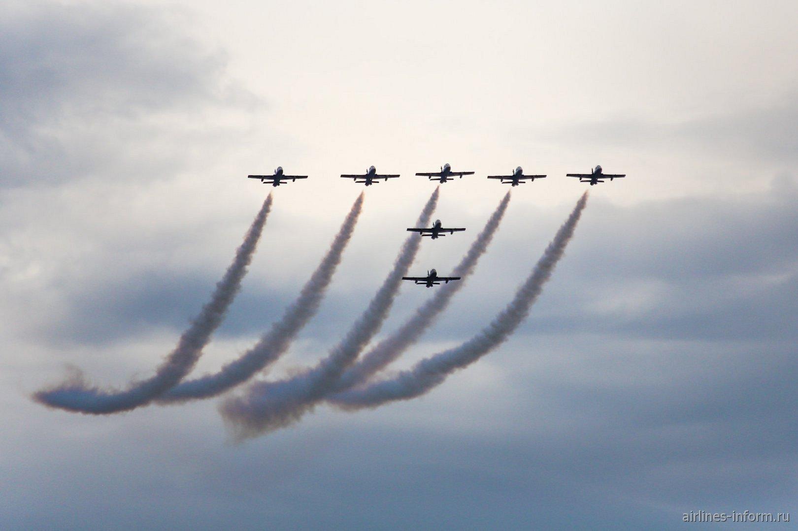 Пилотажная группа