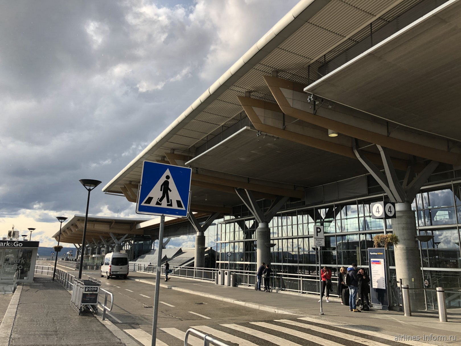 Пассажирский терминал аэропорта Осло Гардермуэн