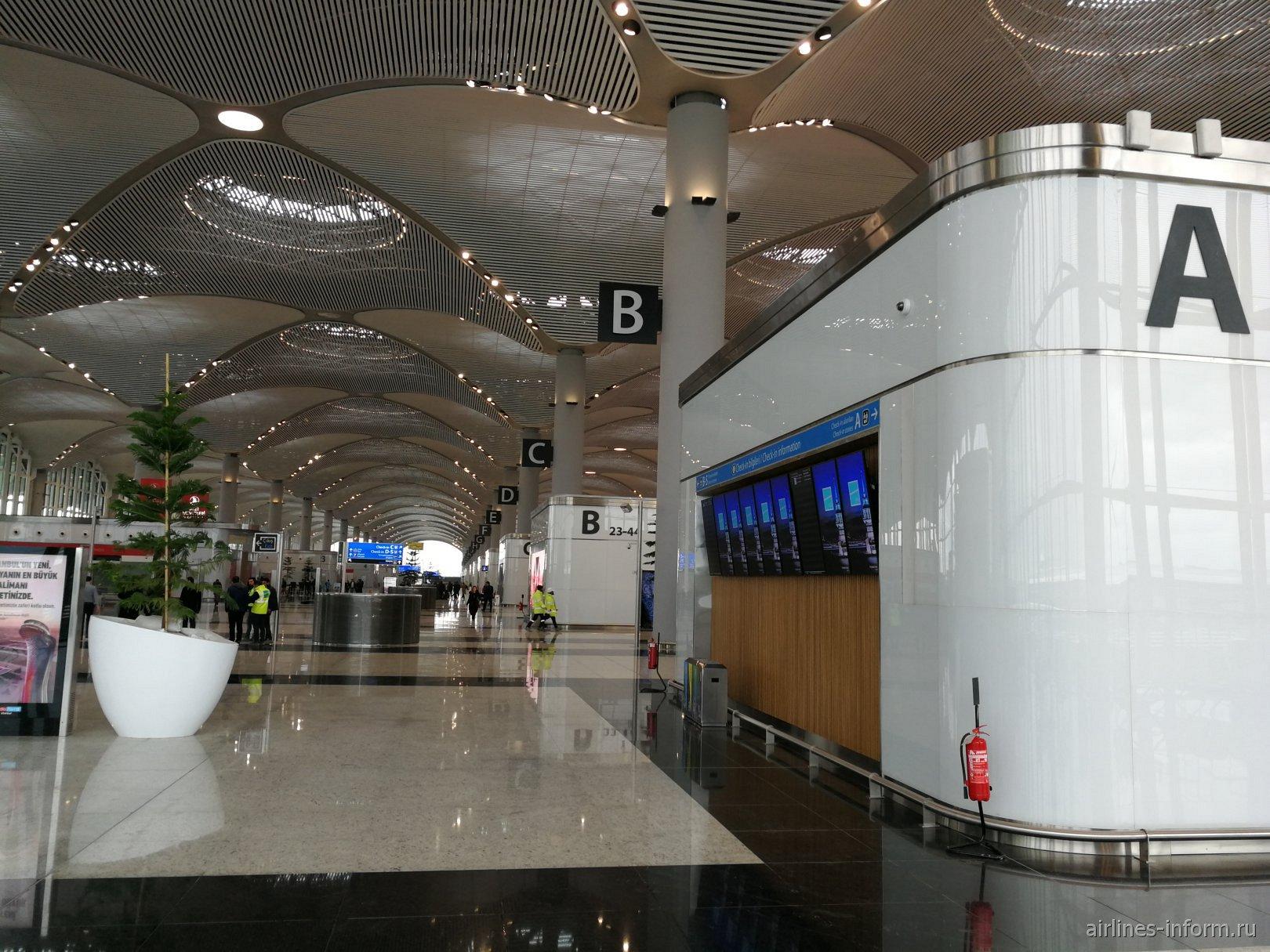В пассажирском терминале нового стамбульского аэропорта
