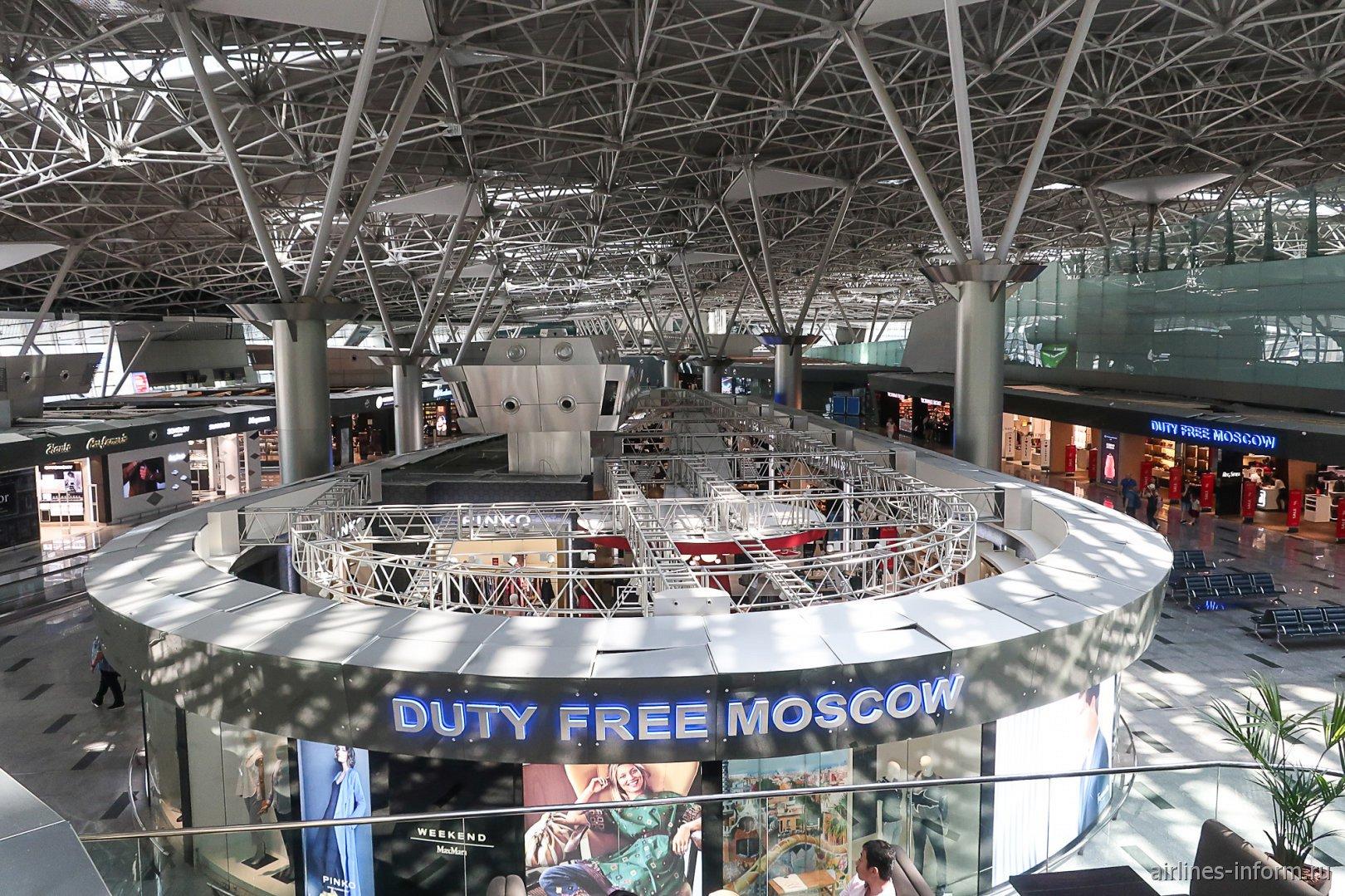 Магазины Duty Free в терминале А аэропорта Внуково