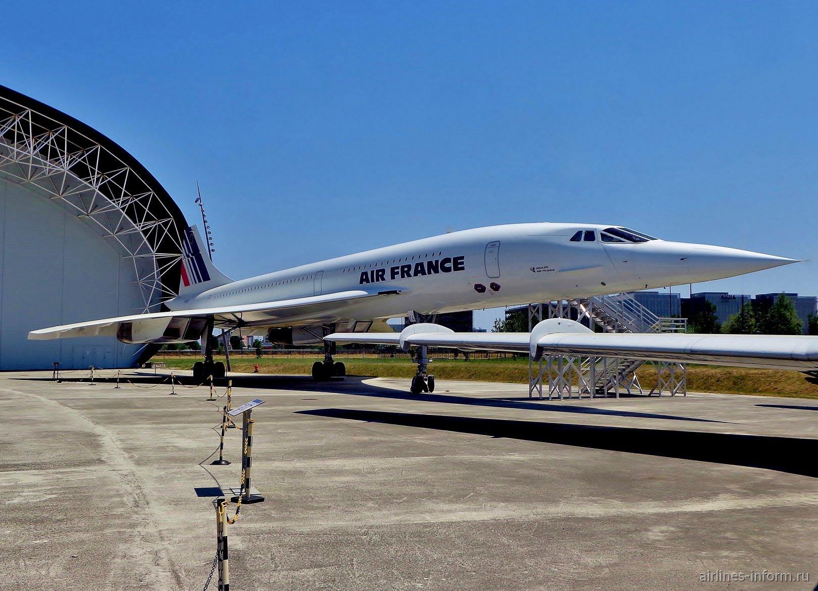 Самолет Concorde F-BVFC в авиационном музее Airbus в Тулузе