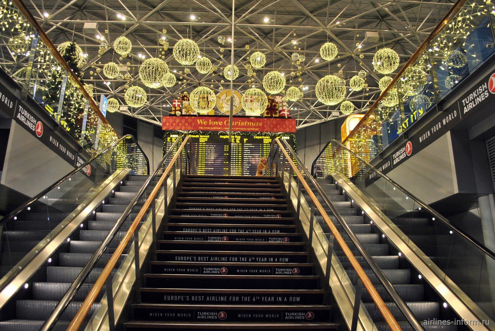 Лестница в зал регистрации сектора 2А аэропорта Хельсинки Вантаа