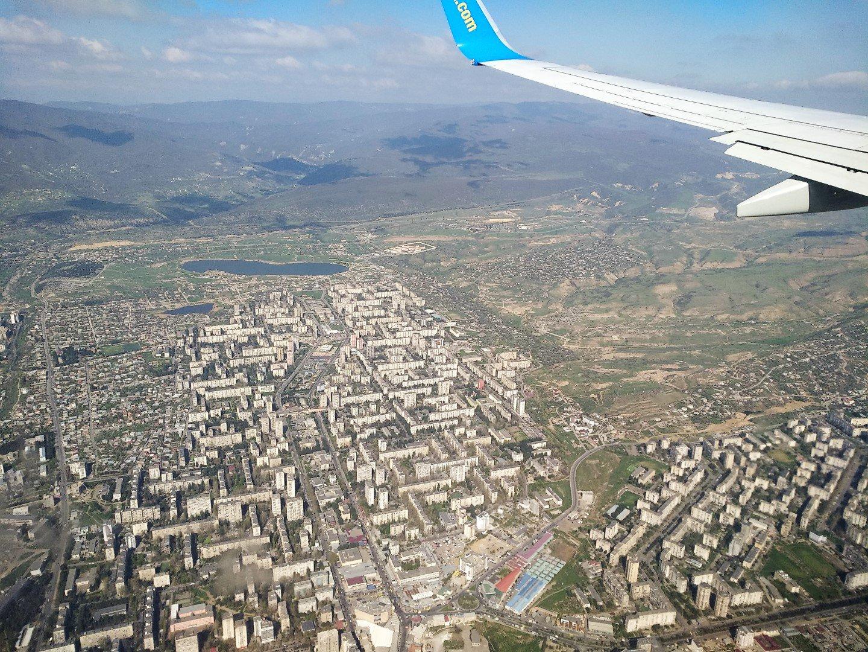 Окраины города Тбилиси