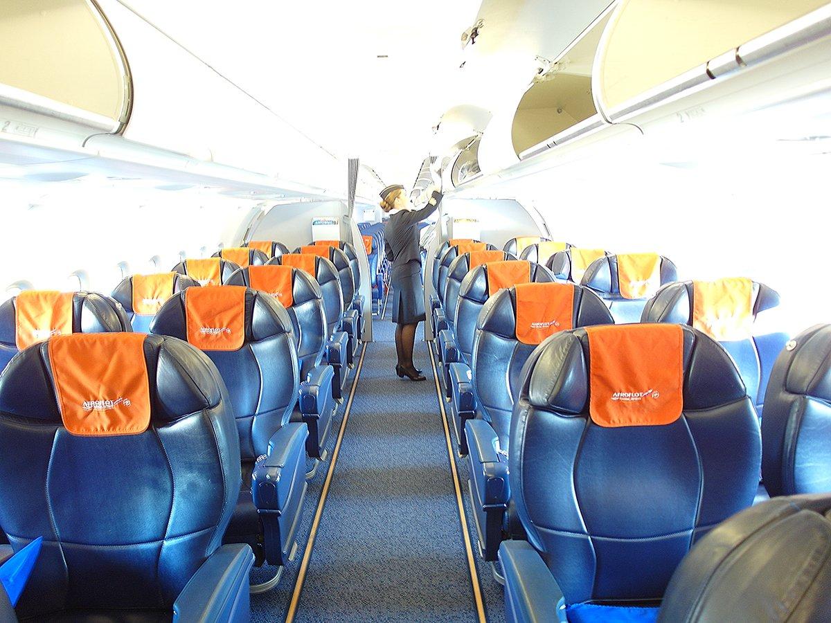 Бизнес-класс в самолете Airbus A321 авиакомпании