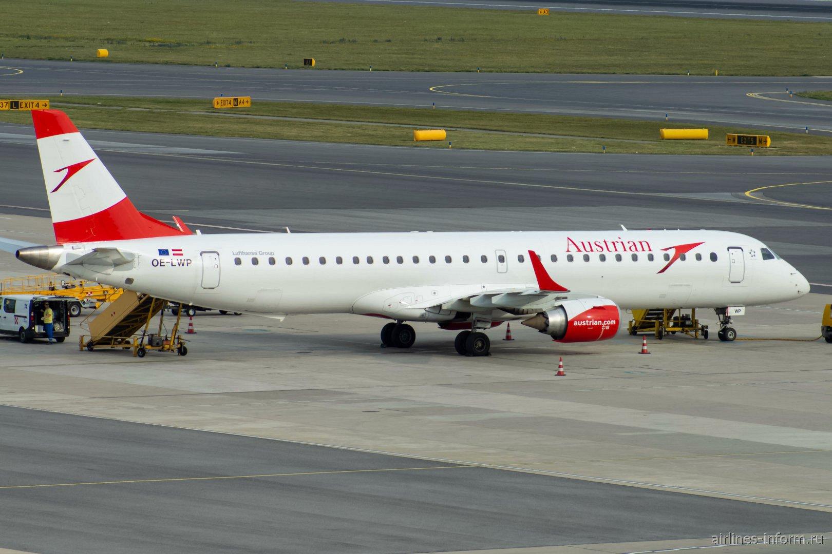 Самолет Embraer 195 OE-LWP авиакомпании Austrian в аэропорту Вена Швехат