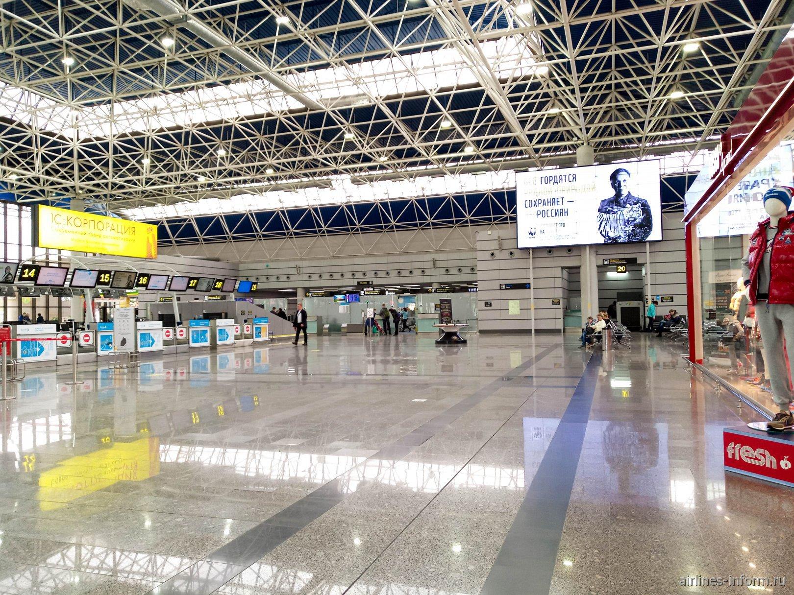 Зона регистрации в аэропорту Сочи