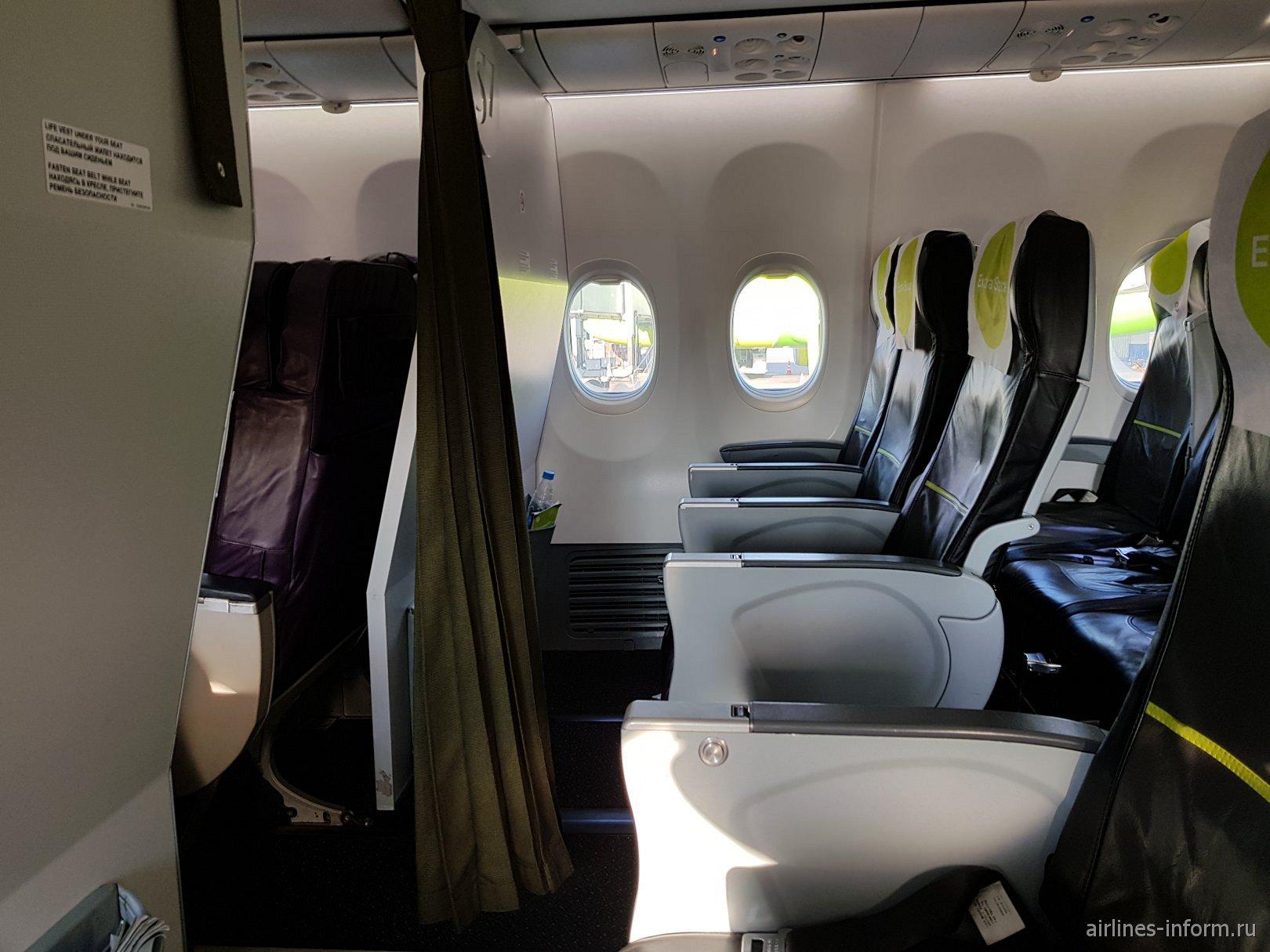 Места класса Extra Space в Боинге-737-800 авиакомпании S7 Airlines